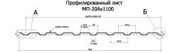 Профилированный лист МП-20х1100 Norman (ПЭ-01-8017-0,5) РБ